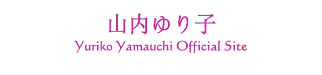 Yuriko Yamauchi Official Site